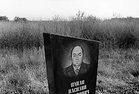Russia. Krasnodar Krai Region. Krasnodar. Graveyard with marble tomb of a dead man. Krasnodar (also known as Kuban) is the largest city and the administrative centre of Krasnodar Krai in Southern Russia. 25.09.1993 © 1993 Didier Ruef