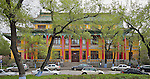 Puyu High School, Now Ha'erbin No. 3 Middle School.