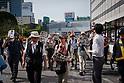 Tokyo, demonstration against US President Trump visit