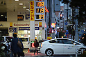 Japan gasoline prices at 6 year low