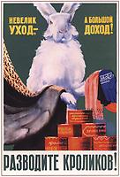 """Советский плакат """"Разводите кроликов!"""". Художник Г.Щеткин, 1957  год;<br /> Soviet poster """"Breed rabbits!"""" Artist G. Shchetkin, 1957;"""