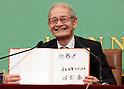 Akira Yoshino press conference