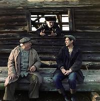 Байка (1987)