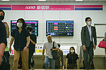 People wearing protective masks walk inside the Shinjuku station on May 26, 2020 in Tokyo Japan. It's the first day after the Japanese government lifted the state of emergency during the coronavirus (also knows as Covid-19) pandemic. Tokyo, JAPAN 26 May 2020. (Photo by Nicolas Datiche/AFLO) (JAPAN) FRANCE OUT