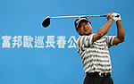 TAIPEI, TAIWAN - NOVEMBER 19:  Massy Kuramoto of Japan tees off on the 1st hole during day two of the Fubon Senior Open at Miramar Golf & Country Club on November 19, 2011 in Taipei, Taiwan. Photo by Victor Fraile / The Power of Sport Images