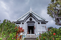 "Outside view of St. Benedict Roman Catholic Church (a.k.a. ""The Painted Church"") Captain Cook, Big Island."