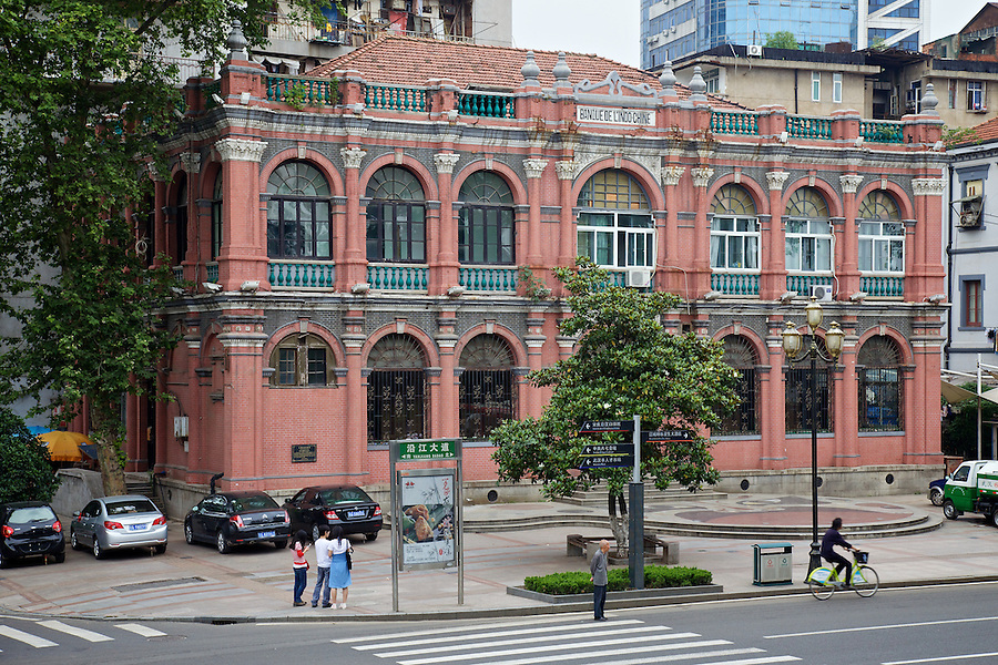 Banque De L'Indo-Chine, Hankou (Hankow), Wuhan.  Before A Restoration In 2010.