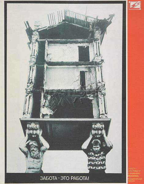 Zabota -- eto rabota!; Caring takes work! 1980-1989<br /> Perestroika Era Poster series, circa 1980-1989