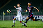 FC Hanoi Midfielder Nguyen Quang (l) fights for the ball with FC Kitchee midfielder Yang Huang (r) during the AFC Champions League 2017 Preliminary Stage match between  Kitchee SC (HKG) vs Hanoi FC (VIE) at the Hong Kong Stadium on 25 January 2017 in Hong Kong, Hong Kong. Photo by Marcio Rodrigo Machado/Power Sport Images