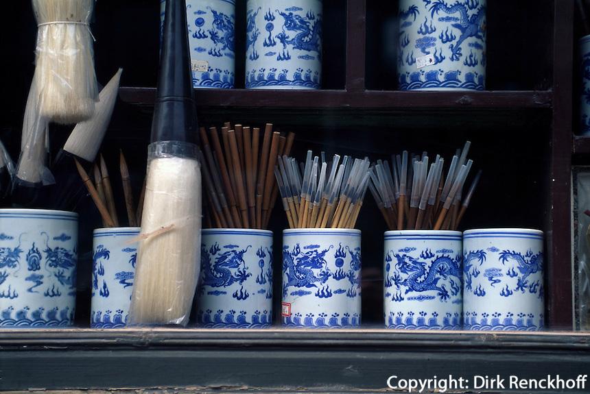 China, Peking, Kalligraphiegeschäft auf der Einkaufsstrasse Liu Li Chang,