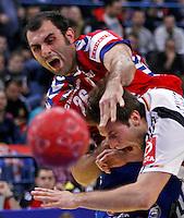 EHF Euro 2012 European handball championsip Serbia