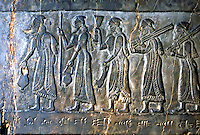 Assyria:  Tribute to the Israelites.  Biblical History in Assyrian Sculpture.  Trustees of the British Museum 1986.