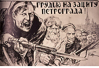 """Russian Revolution:  Poster--""""Defend Petrograd with all your strength!"""" 1919."""