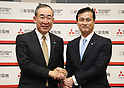 Mitsubishi Electric vice president Sugiyama to succeed president Sakuyama