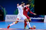 AFC Futsal Championship Chinese Taipei 2018 match between Lebanon and Thailand at  Xinzhuang Gymnasium on 04 February 2018 in Taipei, Taiwan. Photo by Marcio Rodrigo Machado / Power Sport Images
