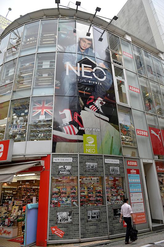 Tokyo Fashion at Shibuya, Tokyo, Japan on Thursday 22 September 2014. <br /> Photo by Masanori Udagawa. <br /> www.photowellington.photoshelter.com.