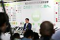 Japan Prime Minister Shinzo Abe's Ruling Coalition Wins Majority in Upper House