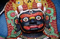 The HINDU DEITY BHAIRAV - KATHAMANDU, NEPAL