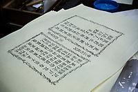 Yangzhou, Jiangsu, China.  China Block Printing Museum.  Example of Page Printed from Wooden Block.