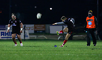 27th December 2020 | Connacht  vs Ulster <br /> <br />  Ian Madigan lands a second penalty goal for Ulster during the Guinness PRO14 match between Connacht and Ulster at The Sportsground in Galway. Photo by John Dickson/Dicksondigital