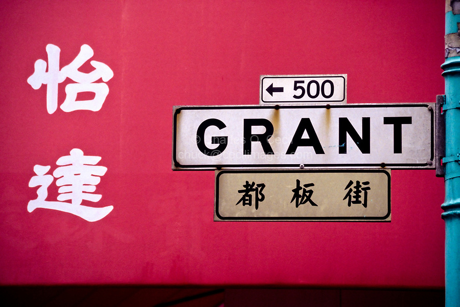 San Francisco, California - Grant Street Street Sign and Store Awning, Chinatown.