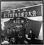 """Members of the Donghuan production brigade of the Ashihe commune announce the founding of the """"Poor and Lower-Middle Peasant Association"""" to represent their interests on a county-wide basis. Acheng county, 29 April 1965"""