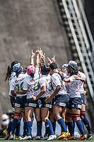IRB Women's Sevens World Series Qulifier 2014