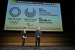 Asao Tokolo, April 25, 2016 : Olympic logo is seen before an unveiling event for the Tokyo 2020 Olympic and Paralympic games official emblems in Tokyo, Japan.  The Tokyo Organising Committee of the Olympic and Paralympic Games unveiled the emblems. (Photo by Yusuke Nakanishi/AFLO SPORT)