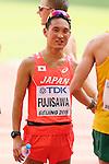 Isamu Fujisawa (JPN), <br /> AUGUST 23, 2015 - Athletics : <br /> 15th IAAF World Championships in Athletics Beijing 2015 <br /> Men's 20km Race Walk Final <br /> at Beijing National Stadium in Beijing, China. <br /> (Photo by YUTAKA/AFLO SPORT)