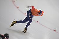 SPEEDSKATING: 07-12-2018, Tomaszów Mazowiecki (POL), ISU World Cup Arena Lodowa, 500m Ladies Division B, Esmé Stollenga (NED), ©photo Martin de Jong