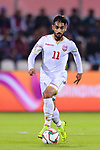 Ali Jaafar Madan of Bahrain in action during the AFC Asian Cup UAE 2019 Group A match between India (IND) and Bahrain (BHR) at Sharjah Stadium on 14 January 2019 in Sharjah, United Arab Emirates. Photo by Marcio Rodrigo Machado / Power Sport Images
