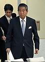 Former Tokyo governor testifies on Tsukiji scandal