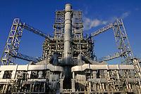 Catalyst cracker at oil refinery