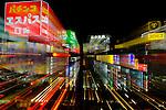 Japan, Tokyo, Shinjuku, Neon Signs (Zoom Effect)