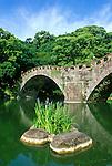 Asia, Japan, Nagasaki, Isahaya, Spectacles Bridge