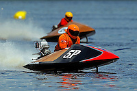 5-P (runabouts)