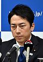 Shinjiro Koizumi Returns from COP 25