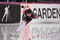 SPEEDSKATING: HAMAR: 01-03-2020, ISU World Speed Skating Championships, Allround, 1500m Ladies, Qi Yin (CHN), ©photo Martin de Jong