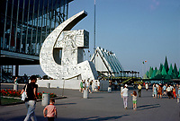 Montreal (Qc) CANADA - File Photo (exact date unknown, presumed to be July1967) - Expo 67 worlds Fair