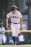 #3 Ono Ayumi of Japan bats during the BFA Women's Baseball Asian Cup match between Japan and India at Sai Tso Wan Recreation Ground on September 6, 2017 in Hong Kong. Photo by Marcio Rodrigo Machado / Power Sport Images
