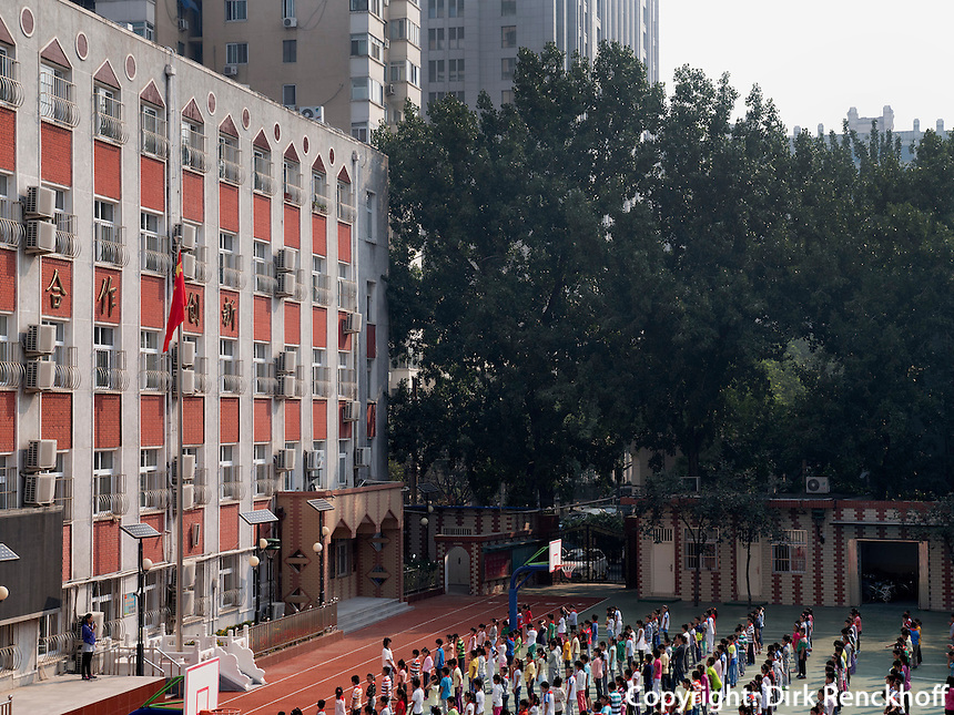 Schule in Peking, China, Asien<br /> school in Beijing, China, Asia