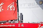 Stop over of the Volvo Ocean Race in Lorient, Brittany, France.<br /> The Volvo Ocean Race (formerly the Whitbread Round the World Race) is a yacht race around the world, held every three years.