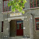 Main entrance to Shadyside Hospital.