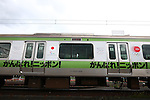 A JR Yamanote line train, wrapped with the images of Japanese Olympians and supporting messages, in Tokyo, Japan on Monday August 1, 2016. A special JR Yamanote line train supporting for Japan's athletes at the Rio de Janeiro Olympics and Paralympics will operate from August 1st as the JOC (Japan Olympic Committee), JPC (Japan Paralympic Committee) and their gold partners launched thier first joint promotion. (Photo by Shingo Ito/AFLO)