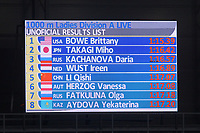 SPEEDSKATING: 07-12-2018, Tomaszów Mazowiecki (POL), ISU World Cup Arena Lodowa, Results 1000m Ladies Division A, ©photo Martin de Jong