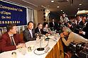 Japan's Former PM Yukio Hatoyama