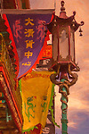 Painterly effect of street lantern in San Francisco's Chinatown