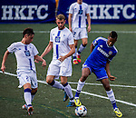 Chelsea vs HKFC Captain's Select during the Day 2 of the HKFC Citibank Soccer Sevens 2014 on May 24, 2014 at the Hong Kong Football Club in Hong Kong, China. Photo by Victor Fraile / Power Sport Images