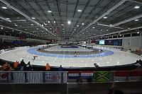 SPEEDSKATING: 14-02-2020, Utah Olympic Oval, ISU World Single Distances Speed Skating Championship, Icerink, ©Martin de Jong