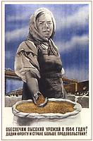 """Советский плакат """"Обеспечим высокий урожай в 1944 году!.."""". Художник В.Корецкий, 1944 год;<br /> Soviet poster """"We will ensure a high harvest in 1944!.."""". Artist V. Koretsky, 1944;"""